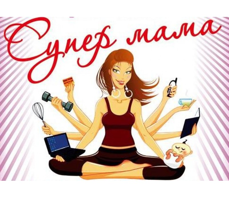Совместный конкурс с Клубом мам г. Александров