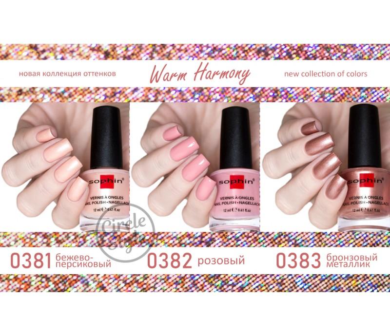 Warm Harmony - новая коллекция оттенков лаков для ногтей от Sophin
