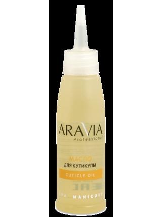 Масло для кутикулы «Cuticle Oil» Aravia