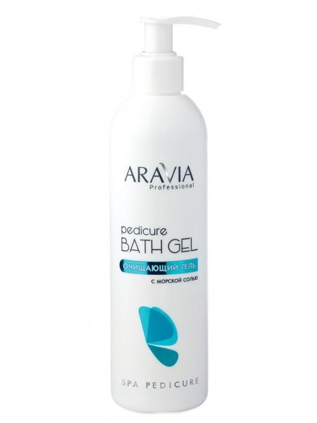Очищающий гель с морской солью «Pedicure Bath Gel» Aravia