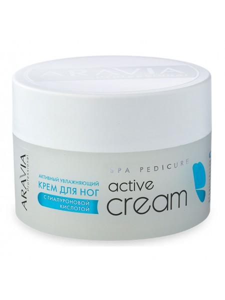 Увлажняющий крем с гиалуроновой кислотой «Active Cream» Aravia