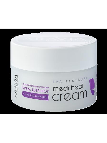 Регенерирующий крем от трещин с лавандой «Medi Heal Cream» Aravia