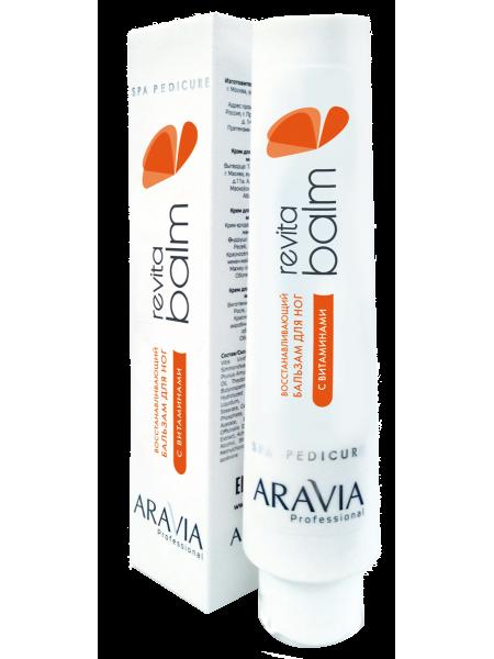 Восстанавливающий бальзам с витаминами «Revita Balm» Aravia