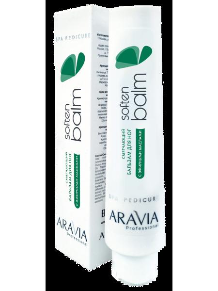 Смягчающий бальзам для ног с эфирными маслами «Soft Balm» Aravia