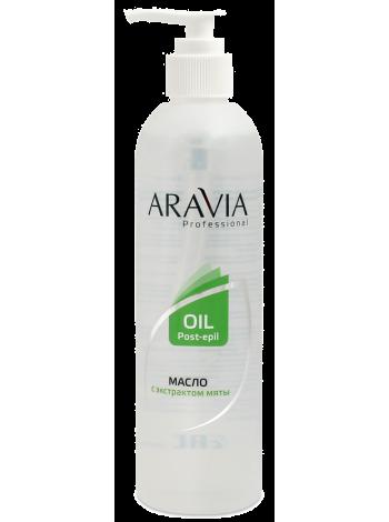 Масло после депиляции с экстрактом мяты Aravia Professional