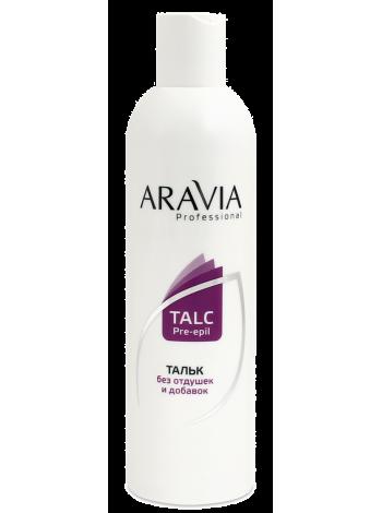Тальк без отдушек и химических добавок Aravia Professional
