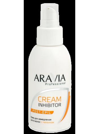 Крем для замедления роста волос с папаином Aravia Professional
