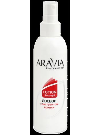 Лосьон для замедления роста волос с арникой Aravia Professional