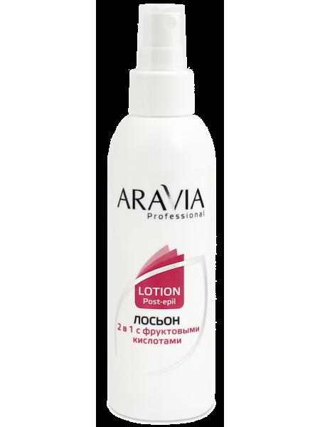 """Лосьон """"2 в 1"""": против вросших волос и для замедления роста волос Aravia"""