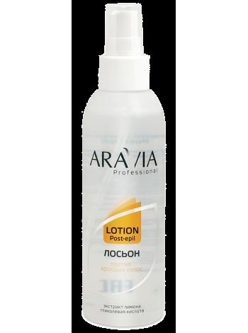 Лосьон против вросших волос с экстрактом лимона Aravia Professional