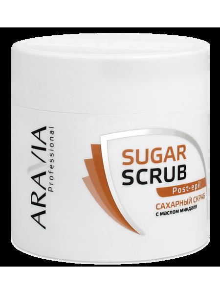 Сахарный скраб с маслом миндаля Aravia