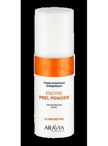 Очищающая энзимная пудра против вросших волос «Enzyme Peel Powder» Aravia
