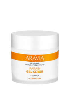 Гель-скраб против вросших волос «Papain Gel-Scrub» Aravia