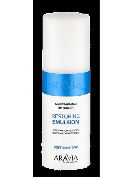 Минеральная эмульсия с экстрактом зелёного яблока и гамамелисом «Restoring Emulsion»