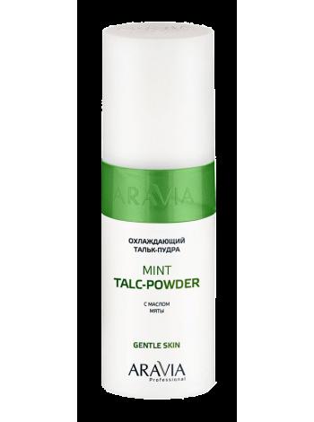 Охлаждающая тальк-пудра с маслом мяты «Mint Talc-Powder» Aravia