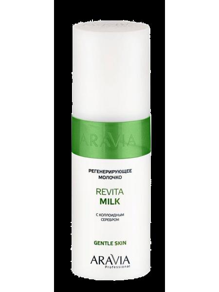 Регенерирующее молочко для лица и тела с коллоидным серебром «Revita Milk»