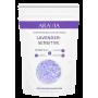 для чувствительной кожи - Lavender Sensitive +100₽