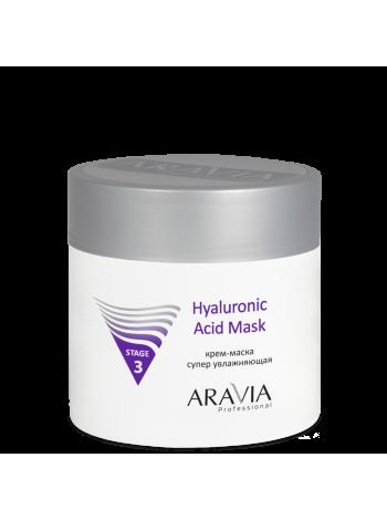 Крем-маска с эффектом супер-увлажнения Hyaluronic Acid Mask