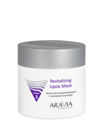 Маска восстанавливающая с липоевой кислотой Revitalizing Lipoic Mask
