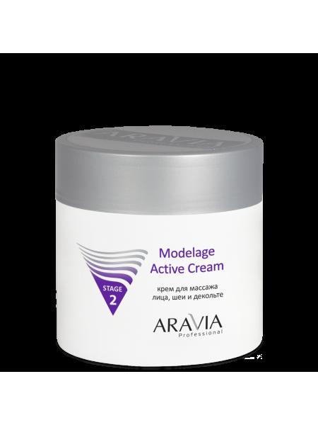 Крем для массажа Modelage Active Cream