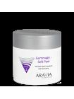 Мягкий крем-гоммаж для массажа «Gommage Soft Peel» Aravia