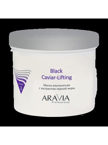 Маска альгинатная с экстрактом черной икры Black Caviar-Lifting