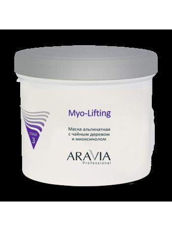 Альгинатная маска с чайным деревом и миоксинолом Myo-Lifting