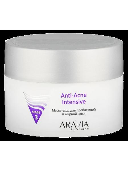 """Маска-уход для проблемной и жирной кожи """"Anti-Acne Intensive"""" Aravia"""