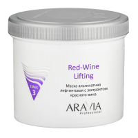 Альгинатная лифтинговая маска с экстрактом красного вина «Red-Wine Lifting» Aravia