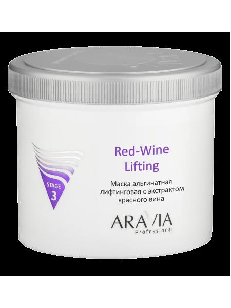 Альгинатная лифтинговая маска с экстрактом красного вина «Red-Wine Lifting» Aravia