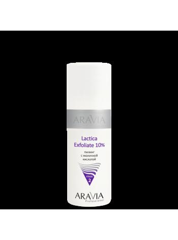 Пилинг с молочной кислотой Lactica Exfoliate 10%