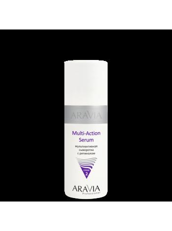 Мультиактивная сыворотка с ретинолом «Multi-Action Serum» Aravia