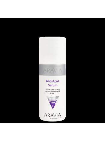 Крем-сыворотка для проблемной кожи Anti-Acne Serum