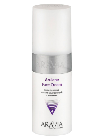 Восстанавливающий крем с азуленом для лица «Azulene Face Cream» Aravia