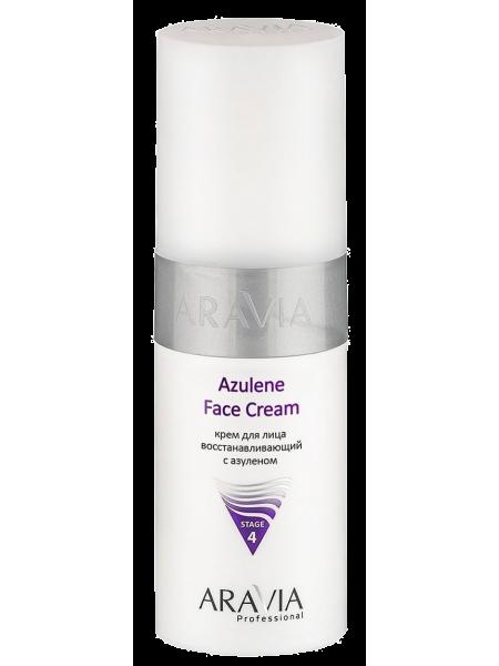Восстанавливающий крем с азуленом для лица «Azulene Face Cream» Aravia