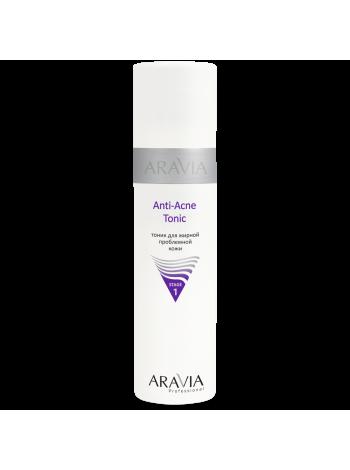 Тоник для жирной проблемной кожи «Anti-Acne Tonic» Aravia