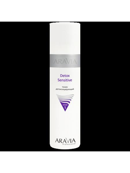 Детоксицирующий тоник «Detox Sensitive» Aravia