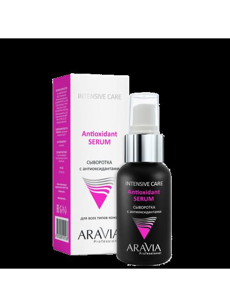 Сыворотка с антиоксидантами «Antioxidant-Serum» Aravia