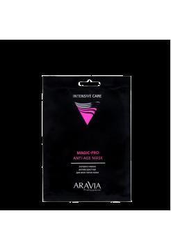 Антивозрастная экспресс-маска для всех типов кожи «Magic–PRO Anti-Age MASK» Aravia