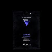Детоксицирующая экспресс-маска для всех типов кожи «Magic–PRO Detox MASK» Aravia