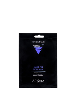 Детоксицирующая экспресс-маска для всех типов кожи «Magic–PRO Detox MASK» Aravia