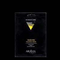 Экспресс-маска сияние для всех типов кожи «Magic–PRO Radiance MASK» Aravia
