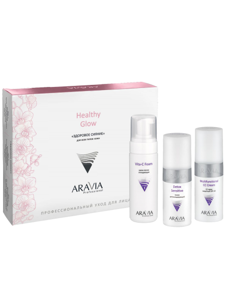 Набор «Здоровое сияние кожи» Aravia
