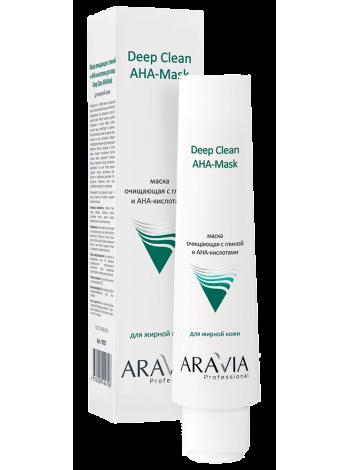 Очищающая маска для лица с глиной и AHA-кислотами «Deep Clean AHA-Mask» Aravia