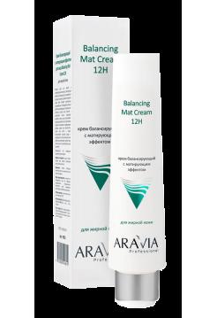 Балансирующий крем для лица с матирующим эффектом «Balancing Mat Cream 12H» Aravia