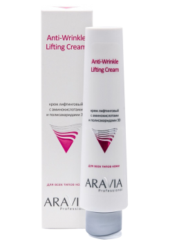 Лифтинговый крем с аминокислотами и полисахаридами «Anti-Wrinkle Lifting Cream» Aravia