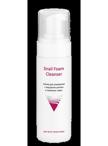 Пенка для умывания с муцином улитки и зелёным чаем «Snail Foam Cleanser» Aravia Professional