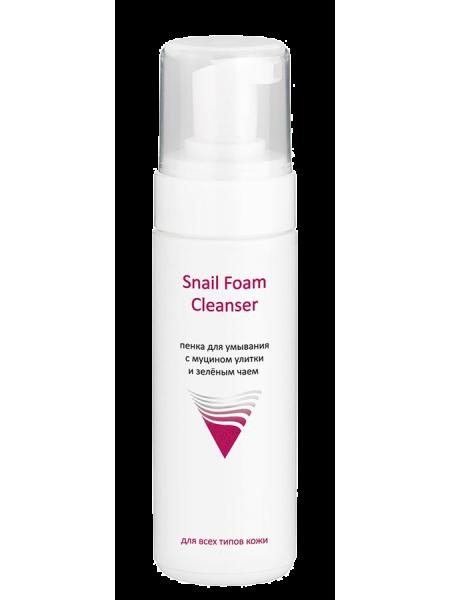 Пенка для умывания с муцином улитки и зелёным чаем «Snail Foam Cleanser» Aravia