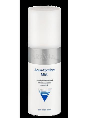 Увлажняющий спрей с гиалуроновой кислотой «Aqua Comfort Mist» Aravia Professional