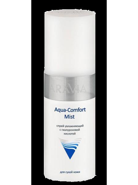 Увлажняющий спрей с гиалуроновой кислотой «Aqua Comfort Mist» Aravia